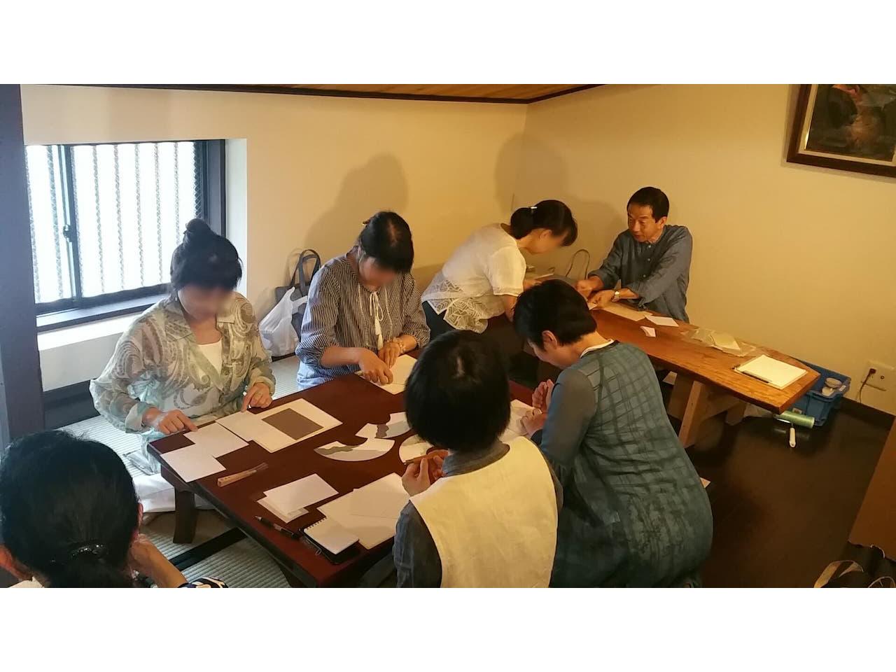 京で料紙を遊ぶ